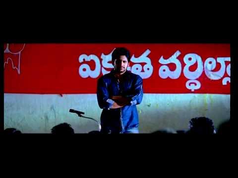 Auto-Nagar-Surya-Movie-Dialogue-Promo