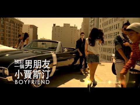 Justin Bieber 小賈斯汀_boyfriend_60秒版 MV by Music Go!(音樂AP趴趴Go)