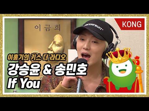 위너(WINNER) 강승윤 & 송민호