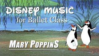 ディズニー の 名曲 で バレエレッスン バットマン ジュッテ Disney Music for Ballet Jete