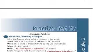 اجابات اختبارات practice tests للثالث الاعدادي ترم اول
