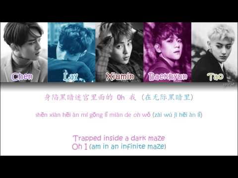 EXO - Call Me Baby (Chinese ver.) (Color Coded Chinese|Pinyin|Eng Lyrics)
