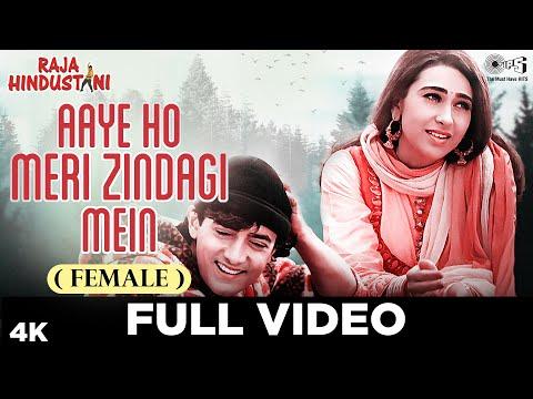 Raja Hindustani dubbed in hindi free download