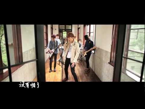 ::首播::八三夭【不是男人】MV官方完整版