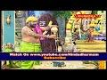 మహా దేవునికి అభిషేకం | Hara Hara Mahadeva | Hindu Dharmam  - 02:19 min - News - Video