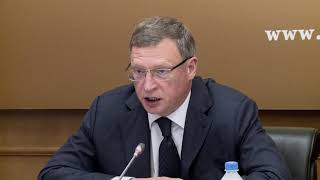 Александр Бурков провёл областной штаб по уборочной кампании