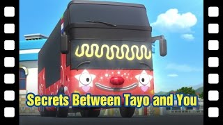 📽Secrets Between Tayo and You l Tayo's Little Theater #6 l Tayo the Little Bus
