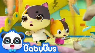 Run! Kitten Mimi, It's an Earthquake! | Super Panda Rescue Team | Safety Tips for Kids | BabyBus