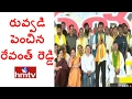 Jordar News: It is Revanth Reddy show all the way; Praja Poru