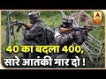 Vyakti Vishesh: Brave Indian Soldiers That Protect Our Country | ABP News