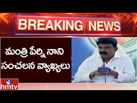 BJP trying to dethrone YSRCP, alleges Minister Perni Nani