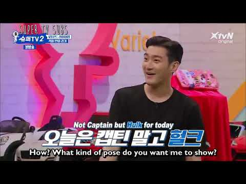 Captain Korea / Asian Hulk Choi Siwon