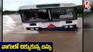 TSRTC bus stuck on waterlogged bridge, passengers rescued ..