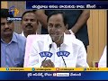 CBN 'grabbed' party from NTR, not a leader, only a manager: KCR