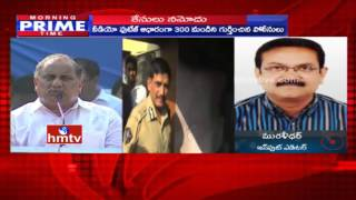 Police filed 63 cases in Tuni incident; Mudragada as main ..