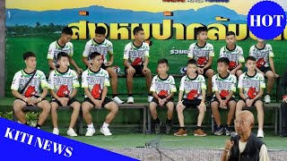 Thai Cave: Boys And Coach Speak To Press As They Leave Hospital