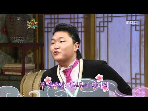 The Guru Show, Psy #08, 싸이 20070411