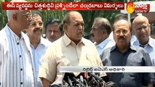 Retired IAS officers Condemn Chandrababu's Remarks..