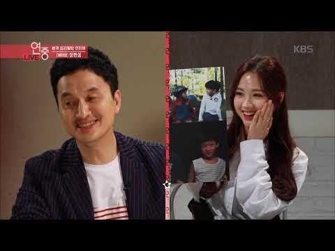 연예가중계 Entertainment Weekly - [베테랑] 장현성의 혐의는? 두 얼굴의 아버지 혐의!??.20190517