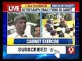 Kota Srinivas Poojari thanks CM BSY - NEWS9