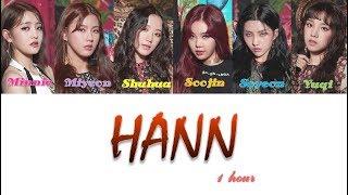 [1 시간 / 1 HOUR LOOP] (여자)아이들 (G)I-DLE - 한 (HANN) - Color Coded Lyrics