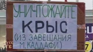 СССР - 2.0, видеоклип.