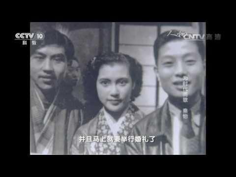 20161013 人物  为时代而歌 秦怡