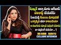 బిగ్ బాస్ లో ఆ నలుగురు మ్యాచ్ ఫిక్సింగ్ : Bigg Boss 5 Sarayu Exclusive Interview | IG Telugu