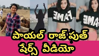 RX 100 actress Payal Rajput shares throwback memories..