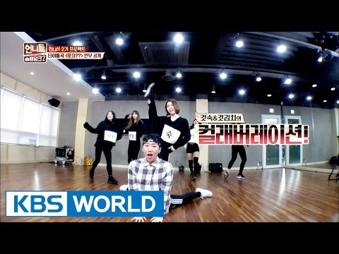 'Right?' choreography revealed! Hold up...Jinkyung is the center? [Sister's SlamDunk2 / 2017.03.31]