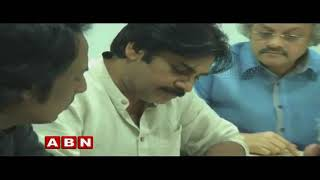 Inside: Pawan Kalyan Concentrates on New Joinings In to Ja..