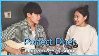 친남매가 부르는 애드쉬런 'Perfect Duet' [Siblings Singing 'Perfect Duet'(Ed Sheeran, Beyoncé)]ㅣHarryan&Yoonsoan