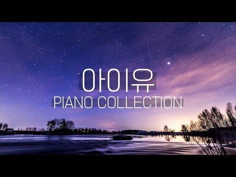 아이유 피아노 커버 모음 IU Music Piano Cover Collection