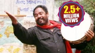 Telugodu Songs - Yekkuvagaa - R Narayana Murthy - HD