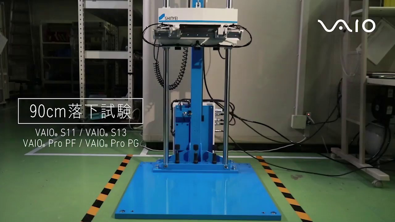 VAIO 90CM Drop Test