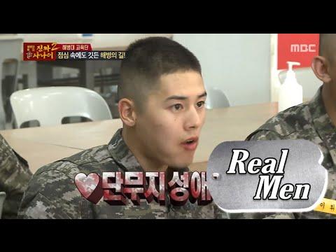 [Real men] 진짜 사나이 - Firmly eat~ Dong-joon possess Ttolgija 20151115