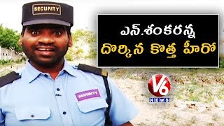 Bithiri Sathi As Security Guard..