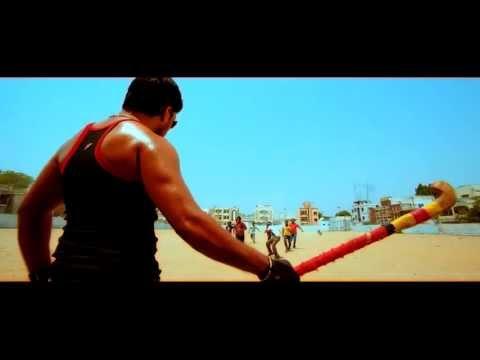 Paisa-Trailer