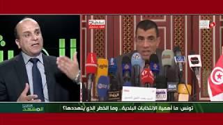 تونس: ما أهمية الانتخابات البلدية.. وما الخطر الذي يتهددها؟     -