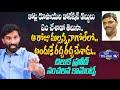 Chiluka Praveen Reveals Shocking Secrets Behind Teenmaar Mallanna Donation Amount | Top Telugu TV