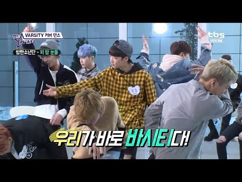 VARSITY Cover Dance! Black Pink & Twice & BTS and PSY - 팩트iN스타