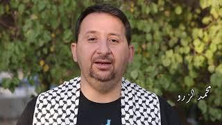 الحقيقه لوعد بلفور - نقابة الاطباء الاردنية - لجنة اطباء من أجل القدس ...