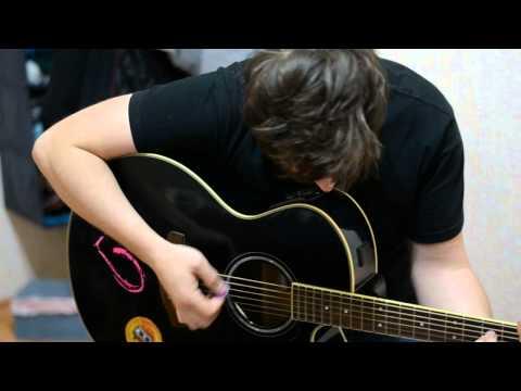 Billy's Band - Простим Друг Друга (Cover) Алексей Копылов