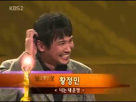 mix황정민 밥상 수상소감 3