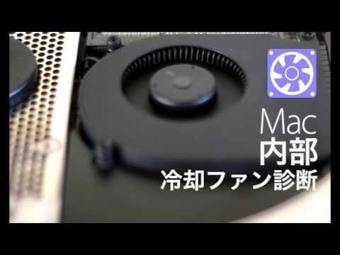 TechTool Pro 8 テックツールプロ 8