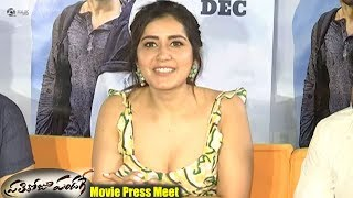 Prati Roju Pandage Movie Press Meet