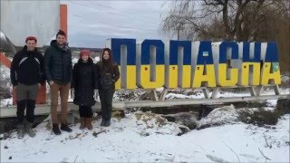 """""""Подаруй Різдво Сходу України"""" зона АТО 2016"""