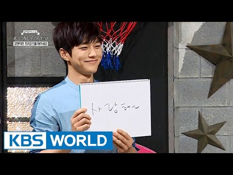 Global Request Show: A Song For You 4 - Ep.4 with  INFINITE (2015.08.24)