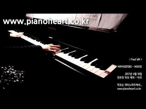 비투비(BTOB) - MOVIE 피아노 연주, pianoheart