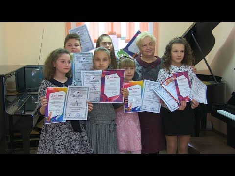 Ученики Быковской детской школы искусств завоёвывают высшие награды во Всероссийских конкурсах